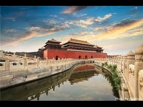 travel to China - capital city Beijing | The officially the People's Rep...