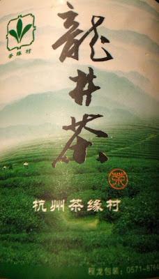 Caja de Té, Pozo del Dragón. De nuestro viaje por tierras chinas.