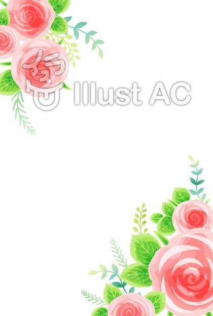 オリジナルのフリー素材バラ背景001イラスト花 バラ 赤いバラ