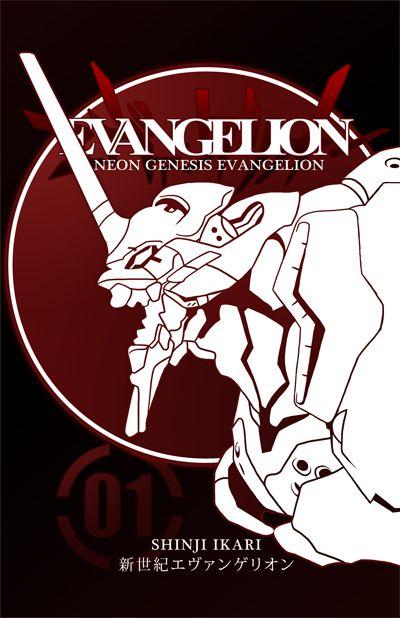 Mirando en la pega la peli Neon Genesis Evangelion - Death & Rebirth 1... jujujuju :3