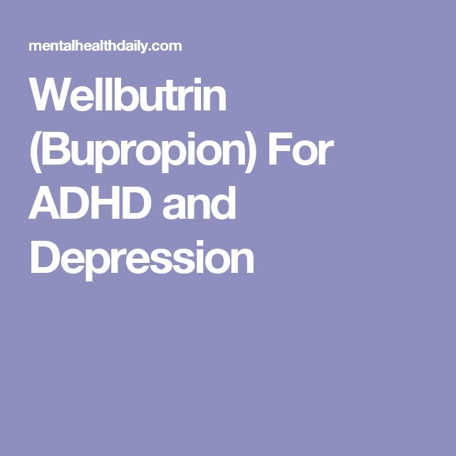 add adult wellbutrin