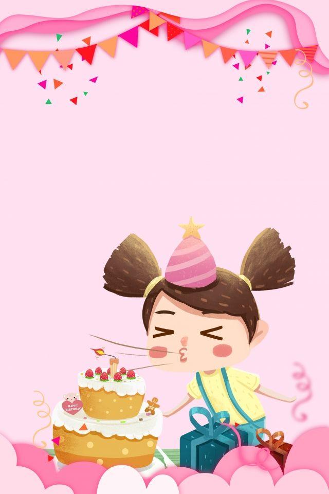 كارتون حفلة عيد ميلاد خلفية عيد ميلاد المواد Cool Birthday Cards Happy Birthday Wishes Photos Birthday Background