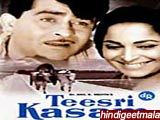 "Lyrics and video of Hindi film song: ""Sajan Re Jhoot Mat Bolo Khuda Ke Paas Jana hai""; Movie: Teesri Kasam; Music: Shankar Jaikishan; Lyricist: Shailendra; Singer(s): Mukesh;"