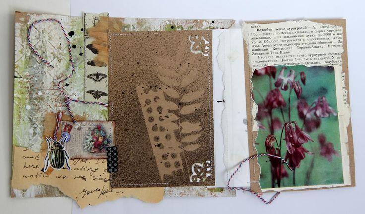 Atelier de Bonheur: Про жуков, слезы и порванные любовные письма...