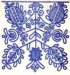 KALOTASZEGI ÍRÁSOS. Thread Written Handiwork-Textiles-Embroidery.