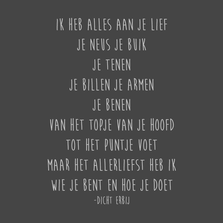 275 gedicht ik heb je lief «