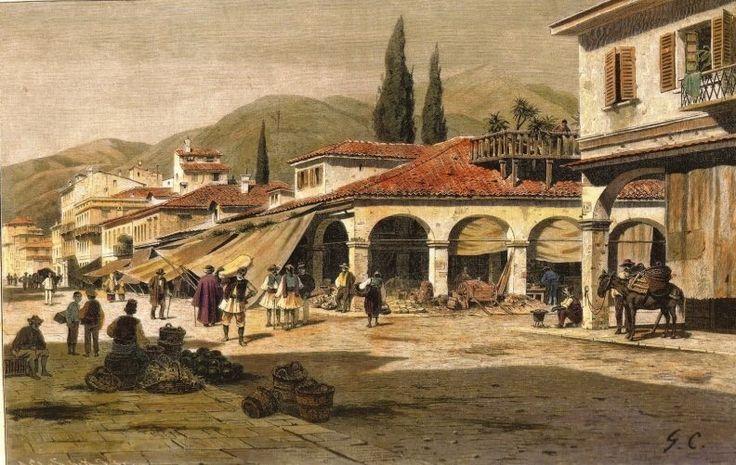 Αγίου Ανδρεου & Ερμου Πάτρα (παλαιά πόλη )