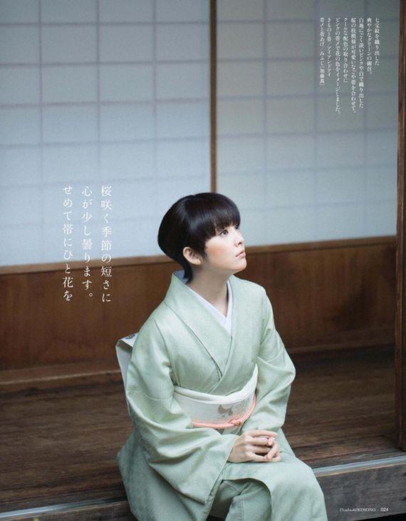 Rena Tanaka(田中麗奈) / 美しいキモノ(2014年・春号)