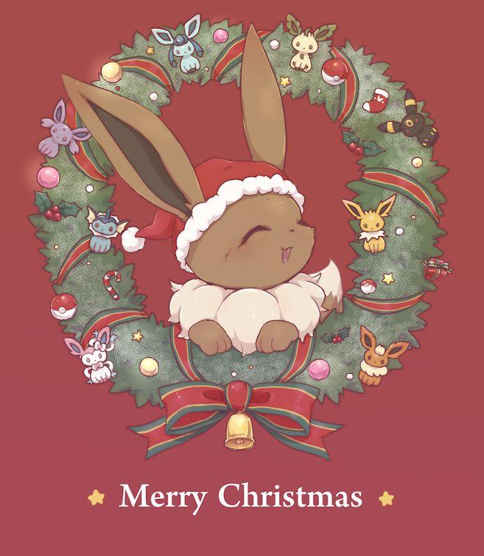 Merry Christmas ... glaceon, leafeon, umbreon, jolteon, flareon, sylveon, vaporeon, espeon, eevee, pokemon