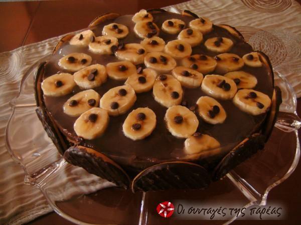 Νηστίσιμο σοκολατένιο γλυκό με μπισκότα #sintagespareas