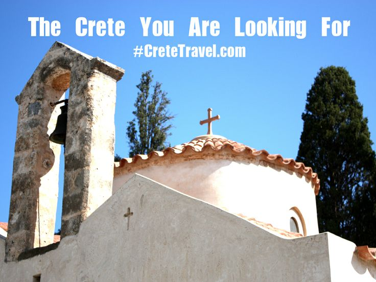 Sleep to Dream ... or Travel to Live! by www.cretetravel.com #Crete #Travel #Summer #Holidays #TheCreteYouAreLookingFor