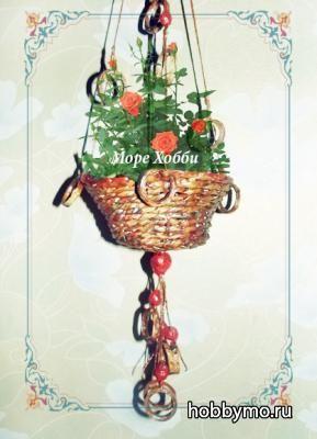 Как сделать подвесное кашпо для цветов своими руками (плетение из газет)