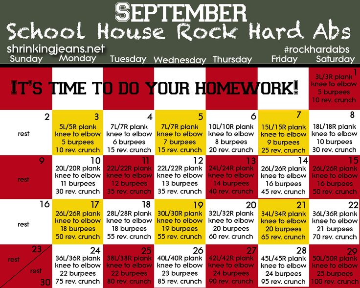 September Fitness Calendar from @Shrinking Jeans - School House Rock Hard Abs. www.shrinkingjeans.net #fitness #abs #monthly