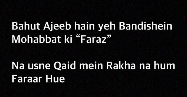 Faraz - Bandishein mohabbat ki