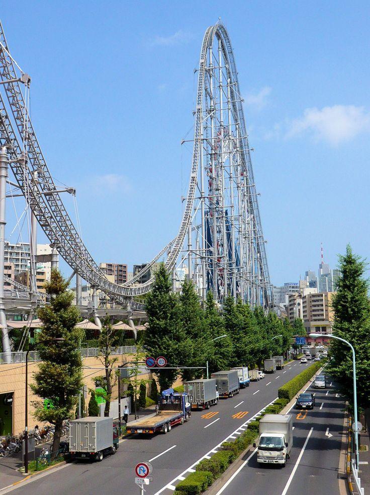 Tokyo Dome City Roller Coaster, Japan