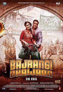 Bajrangi Bhaaijan Box Office