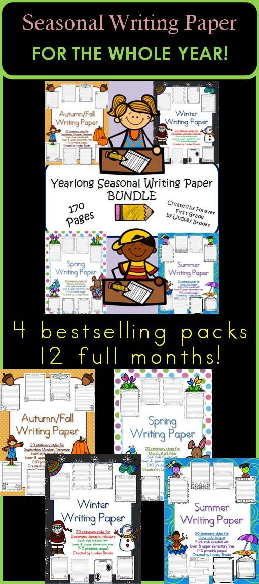 seasonal writing paper Get the scoop on being a job lot insider learn more we care.