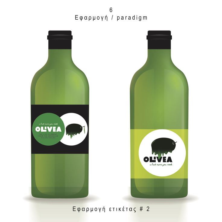 OLIVEA, What Ever You Cook, Olive production Co., Tripolis, Arcadia, Greece, Logo Design by HK