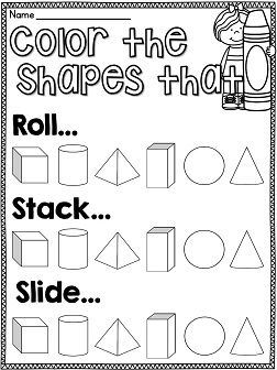 3D shapes - roll stack or slide activity