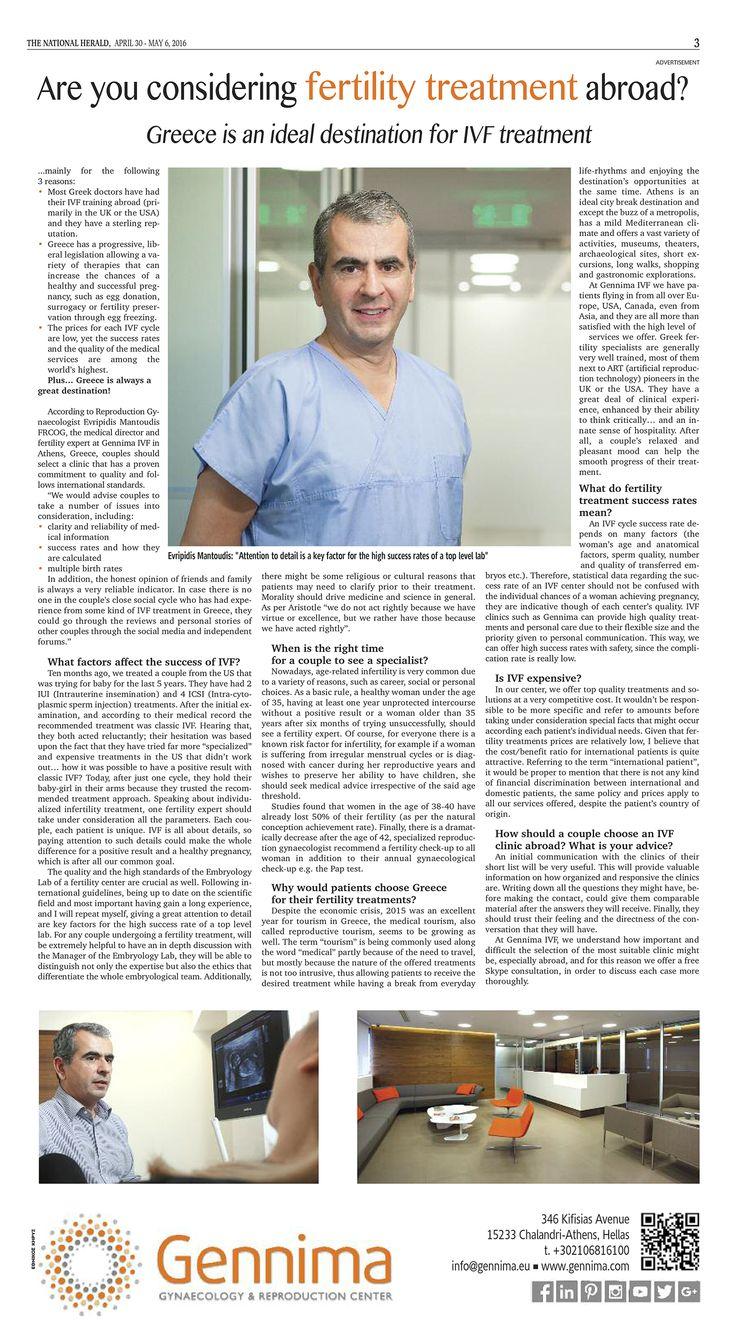 """Η Ελλάδα είναι ιδανικός προορισμός για εξωσωματική - The National Herald, April 30- May 6, 2016 """"Η Ελλάδα είναι ιδανικός προορισμός για εξωσωματική.""""  Το Γέννημα IVF και ο γυναικολόγος αναπαραγωγής Ευριπίδης Μαντούδης φιλοξενούνται στην εφημερίδα 'Εθνικός Κήρυξ' των Ελλήνων ομογενών στις ΗΠΑ (The National Herald, NY, USA)! 30/4-6/5/2016 www.gennima.gr"""