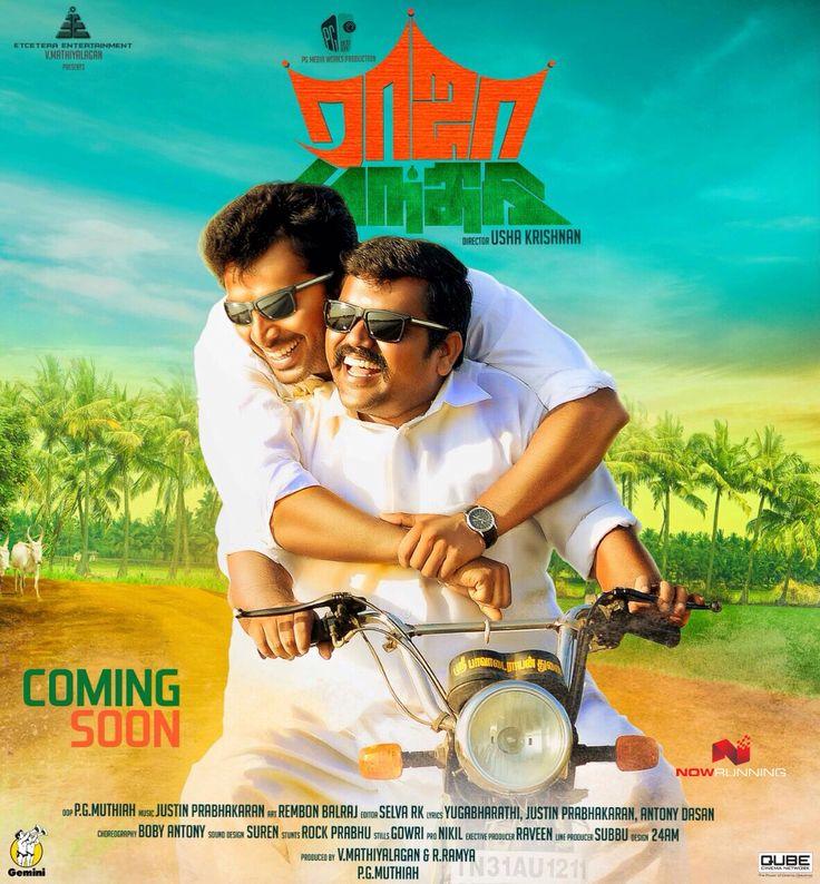 maaveeran hd 1080p blu-ray tamil movies online