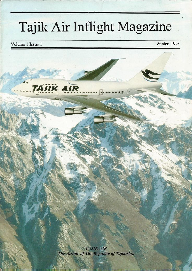 Front cover of in-flight magazine of Tajik Air, the national airline of the Republic of Tajikistan from its short-lived operation (Dec 93-Feb 94) between London and Dushanbe, Tajikistan.