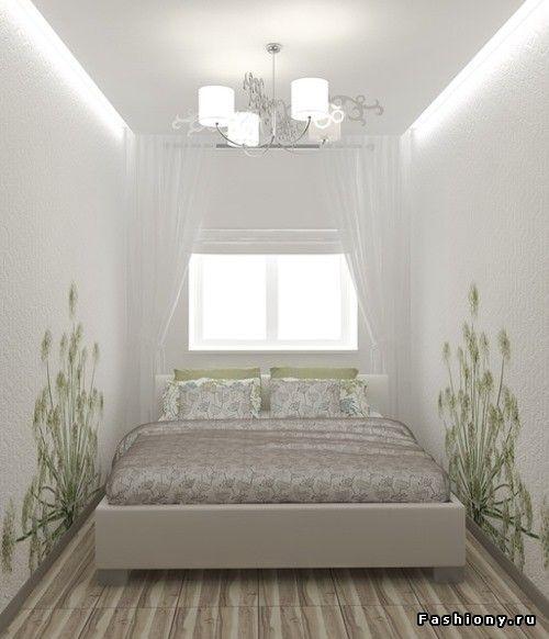 Выделение спальной зоны без окна, например, если спальня совмещена с гостиной и отделена от всей зоны отдыха двумя большими дверьми шкафа купе. Если кровать будет общественным диваном, то каждое утро вы будете просто обязаны убирать ее. Но можно спрятать её в темную зону, а чтобы спальне, а стены подсветить стены за счет зеркал и встроенных светильников. В то же время спальня должна хорошо проветриваться. Плюс нужно задуматься над тем, важно ли вам просыпаться под солнечные лучи