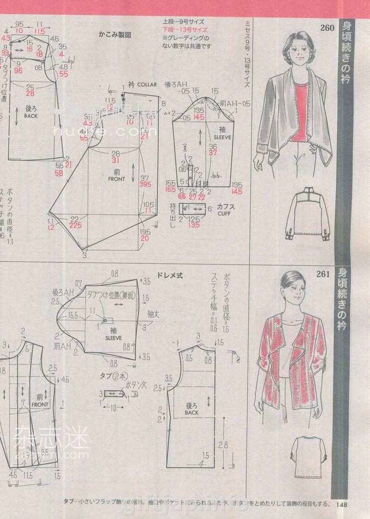 giftjap.info - Интернет-магазин   Japanese book and magazine handicrafts - Lady Boutique № 2 2013
