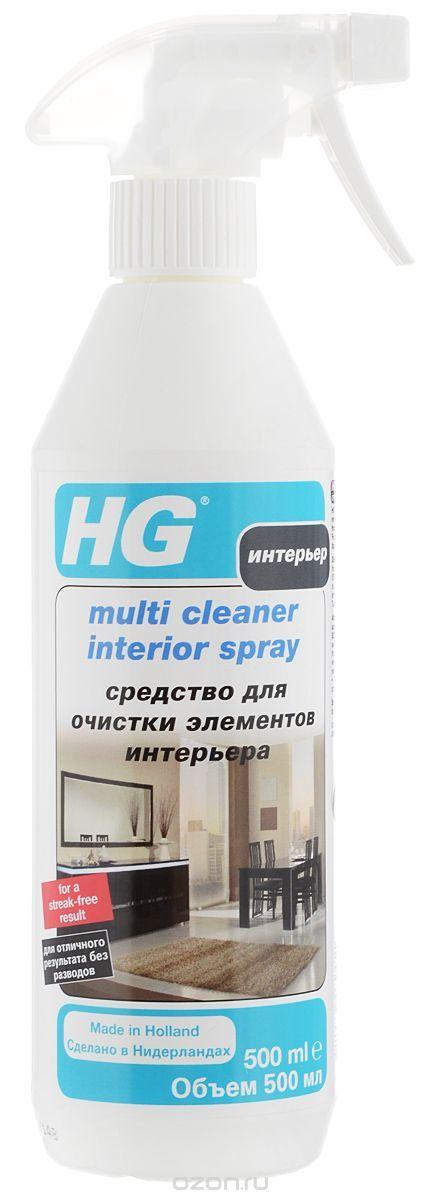 Средство для очистки элементов интерьера HG, 500 мл