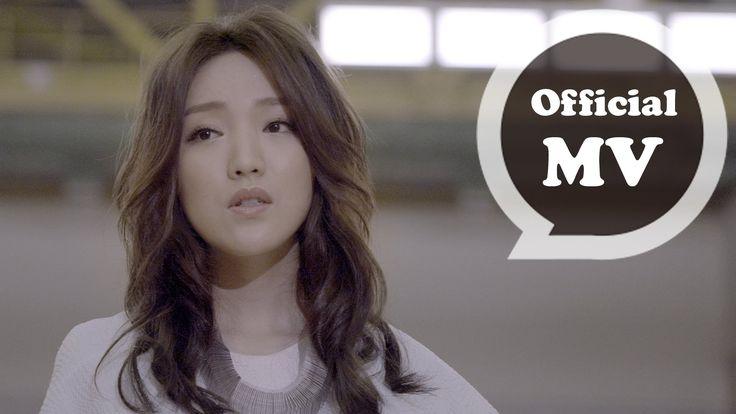 閻奕格 Janice Yan [ 也可以 Might as well ] Official Music Video (電影「追婚日記」插曲)