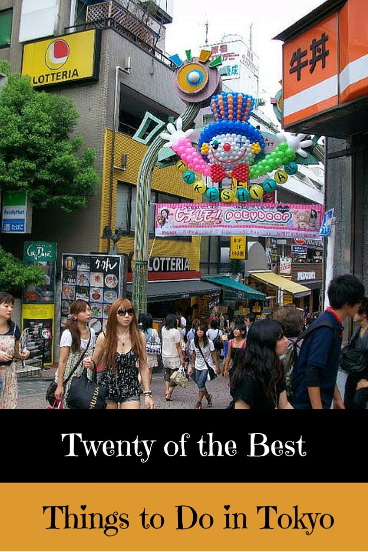 Click here to find the coolest clown balloons, weirdest cemeteries, and best shopping districts in Tokyo!