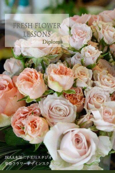 Pink Spray Roses.JFLA Fresh Flower Diploma Class.JFLAフレッシュフラワー認定資格クラスで使用する生花達♡