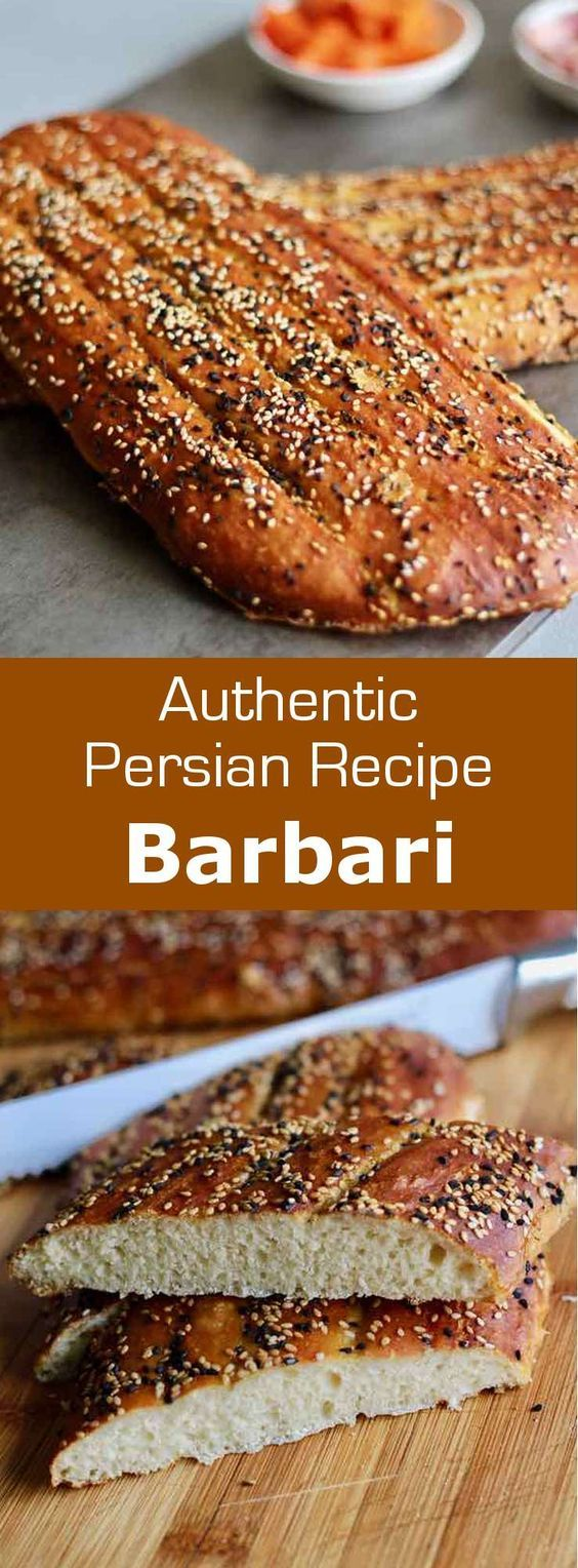 Barbari is a traditional Iranian flatbread. Its shiny crust is due to the romal, a mixture of baking soda and flour that is diluted in water.