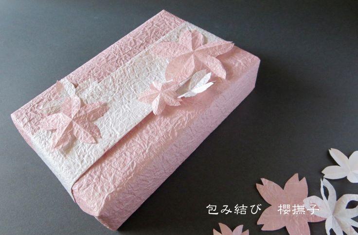 〜桜づくし 桜を楽しむ和の包み「桜包み」、紋切りの桜にハマる!!〜|包み結び 櫻撫子のブログ