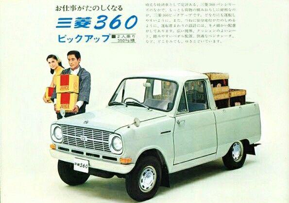 Mitsubishi 360 Pickup