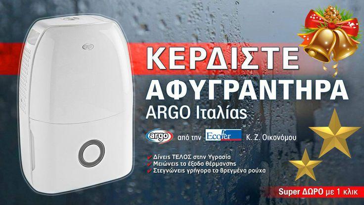 Διαγωνισμός 4green.gr με δώρο αφυγραντήρα ARGO αξίας 250 ευρώ http://getlink.saveandwin.gr/9KR