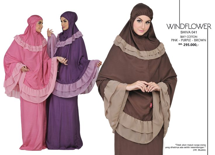 Windflower - Shiva 041 Silky Cotton  Pink, Purple & Brown AVAILABLE only IDR 295.000,-
