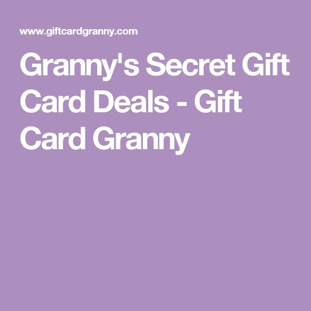 Best christmas gift card deals 2015