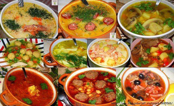 10 самых вкусных супов -