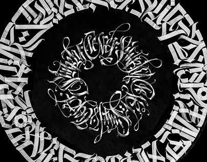 """Check out new work on my @Behance portfolio: """"Modern Gothic Calligraphy collection by Pokras Lampas."""" http://be.net/gallery/44490375/Modern-Gothic-Calligraphy-collection-by-Pokras-Lampas"""