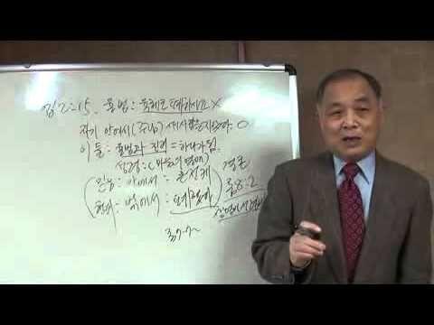 2016.01.17. 흰돌교회 주일예배 율법은 폐하여졌는가? 이 태수 목사 - YouTube