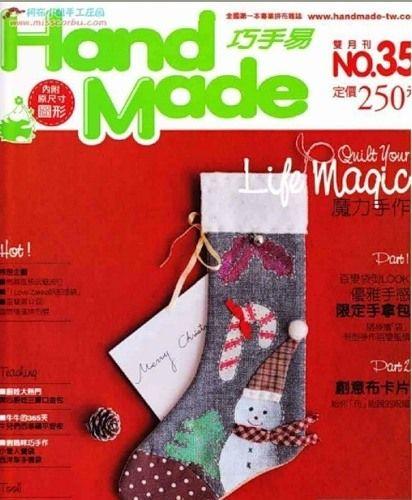 Hand Made NO.35 2009 11-12