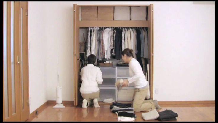 無印良品 衣櫃「収納」