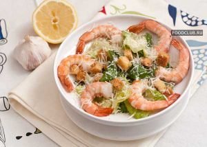 Caesar salad with shrimp - http://bit.ly/1YVMVpN