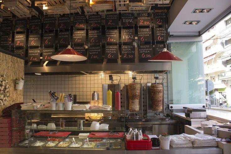 » 'To Kati Allo', fast food interior in Veroia, Greece | Dimitris Koukoudis