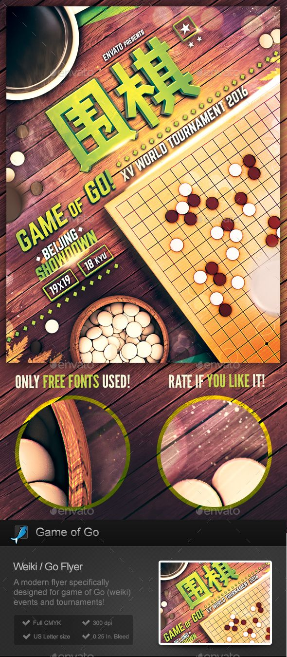 """DOWNLOAD: https://graphicriver.net/item/game-of-go-weiki-flyer-template/17218429?ref=StormDesigns  Game of Go! Weiki Flyer Template  This is a flyer template specifically designed for tournaments, documentaries, events or meetings related to the ancient chinese game of """"Go"""" (Weiki, Baduk)."""