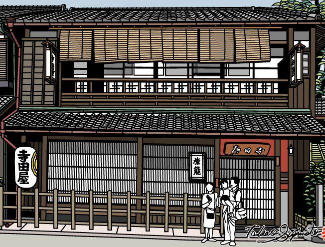 Paper cut. Kyoto, Japan