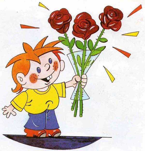 Прикольные днем, нарисованная детьми открытка с цветами
