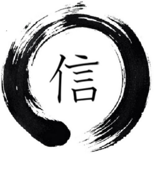 Enso Circle Of Enlightment With The Japanese Symbol For