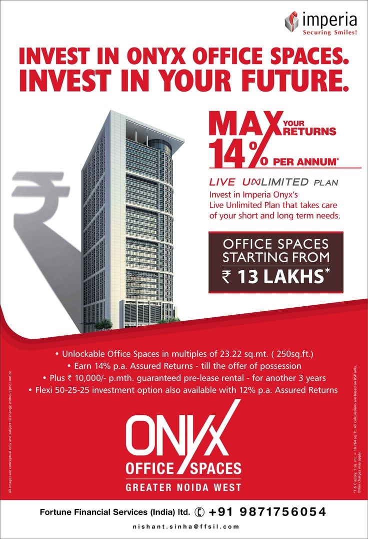 #Onyx  #Officespace by #ImperiaStructures designed for next generation IT/ITES companies. http://snip.ly/LWoK